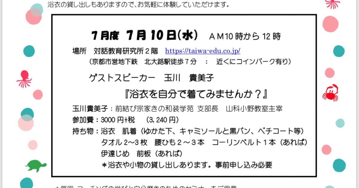 4C97E7B7-8E3B-4B56-B4AB-145872D953CC